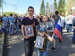 Бирюкова Анастасия - 2 место